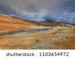 fumaroles with volcanic boiling ... | Shutterstock . vector #1103654972