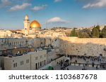 a view of temple mount in the... | Shutterstock . vector #1103687678