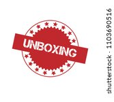 red grunge rubber stamp with... | Shutterstock .eps vector #1103690516