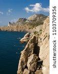 Small photo of Blue Bay and Seascape trail Golitsyn, landmark Crimea, New World