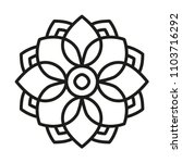 simple mandala shape for... | Shutterstock .eps vector #1103716292
