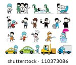 set of people collection | Shutterstock .eps vector #110373086