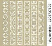 vector set of line borders with ... | Shutterstock .eps vector #1103737802