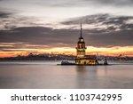 wonderful sunset with maiden's... | Shutterstock . vector #1103742995