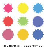 vector starburst set | Shutterstock .eps vector #1103750486