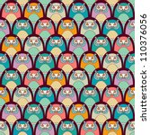 seamless pattern with owls | Shutterstock .eps vector #110376056