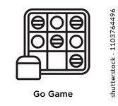go game icon vector isolated on ...