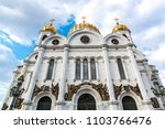 the cathedral of christ the... | Shutterstock . vector #1103766476