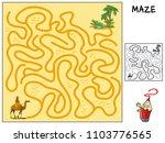 help the caravan of camels to... | Shutterstock .eps vector #1103776565