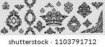 set of oriental vector damask... | Shutterstock .eps vector #1103791712
