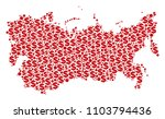 ussr map mosaic of money signs... | Shutterstock .eps vector #1103794436