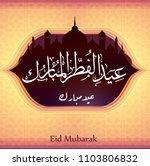illustration of eid mubarak and ... | Shutterstock .eps vector #1103806832