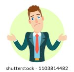 i don't know. businessman... | Shutterstock .eps vector #1103814482