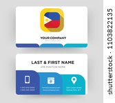 philippine flag, business card design template, Visiting for your company, Modern Creative and Clean identity Card Vector