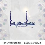 illustration of eid mubarak and ... | Shutterstock .eps vector #1103824025