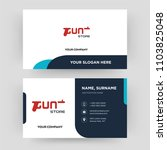 gun store  business card design ... | Shutterstock .eps vector #1103825048