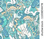 seamless mehndi vector pattern. ... | Shutterstock .eps vector #1103854478