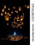Small photo of People fly lanterns during the Vesak Day celebration at Borobudur Temple in Magelang, Indonesia, on May 29, 2018. Buddhists in Indonesia celebrated the annual Vesak Day on Tuesday.