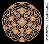mandala. circular ornament....   Shutterstock .eps vector #1103913362