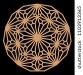 mandala. circular ornament....   Shutterstock .eps vector #1103913365