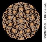 mandala. circular ornament....   Shutterstock .eps vector #1103913368