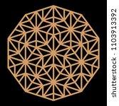 mandala. circular ornament....   Shutterstock .eps vector #1103913392
