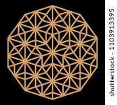 mandala. circular ornament....   Shutterstock .eps vector #1103913395