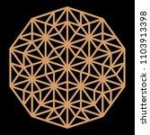 mandala. circular ornament....   Shutterstock .eps vector #1103913398