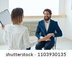 happy woman and handsome man    ... | Shutterstock . vector #1103930135
