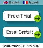 illustration of free trial... | Shutterstock .eps vector #1103936882