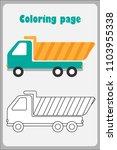 tipper truck in cartoon style ...   Shutterstock .eps vector #1103955338