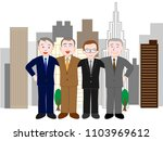 the elderly people who work... | Shutterstock .eps vector #1103969612