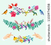 hands and flowers cute... | Shutterstock .eps vector #1103974058