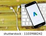 sankt petersburg  russia  june...   Shutterstock . vector #1103988242