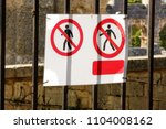 sign of authorized personnel... | Shutterstock . vector #1104008162