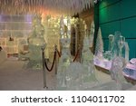 may 29  2018  chillout cafe... | Shutterstock . vector #1104011702