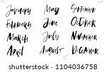 hand drawn lettering calendar... | Shutterstock .eps vector #1104036758