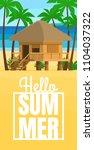 summer beach house by sunset....   Shutterstock .eps vector #1104037322