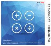 calculator icon  flat design | Shutterstock .eps vector #1104064136