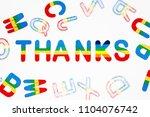 embroidery alphabet on white... | Shutterstock . vector #1104076742