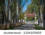 gate of military sanatorium in... | Shutterstock . vector #1104105605