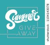 giveaway banner for summer... | Shutterstock .eps vector #1104143078