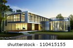 buildings made in 3d | Shutterstock . vector #110415155