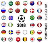 set of all nation team football ... | Shutterstock .eps vector #1104161405