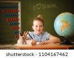 school student enviroment... | Shutterstock . vector #1104167462