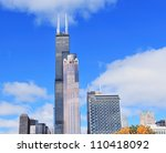 chicago  il   oct 1  willis... | Shutterstock . vector #110418092
