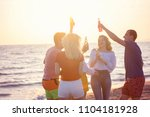 group of happy young people... | Shutterstock . vector #1104181928
