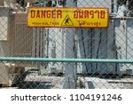 Small photo of symbol danger industrial