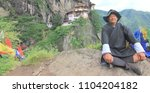 june 3  2014  tiger's nest... | Shutterstock . vector #1104204182