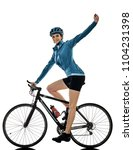 one caucasian cyclist woman... | Shutterstock . vector #1104231398
